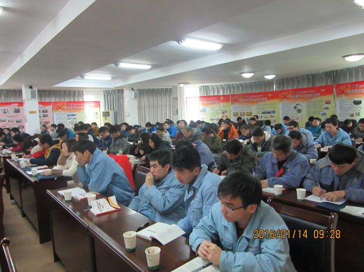 武汉市化工区危险化学品特种作业人员培训班圆满结束